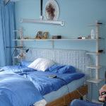 Elektrisk reglerbar säng