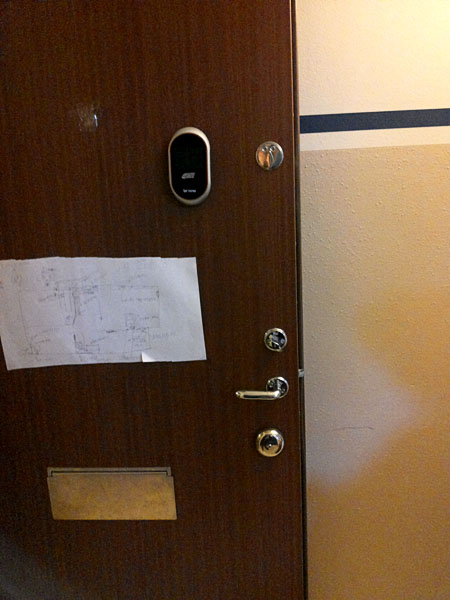 "Electronic door ""PeepHole Viewer"""